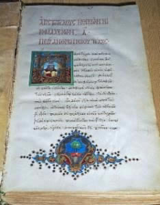 Aristotle's Nicomachean Ethics – Greek manuscript on parchment (14th century) – National Library of Naples