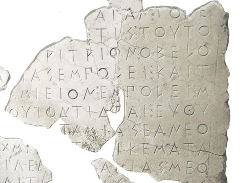 Damaged inscription: a decree of the Athenian Assembly relating to the management of the Acropolis (dating 485/4 BCE). IG I3 4B. (CC BY-SA 3.0, WikiMedia)
