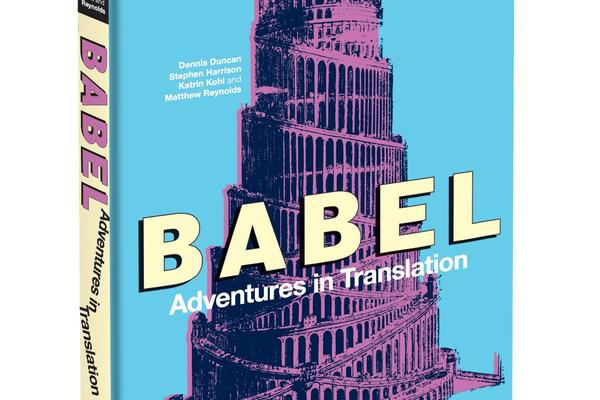 babel adventures in translation cover