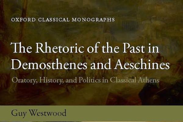 rhetoric of the past