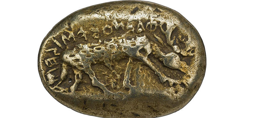 Electrum stater bearing the legend 'I am the Seal of Phanes', perhaps produced in Ephesus in the mid 7th century BC. BNK, G.950. Courtesy of the Trustees of the British Museum