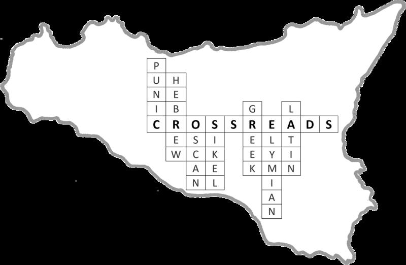 crossreads large nobackground