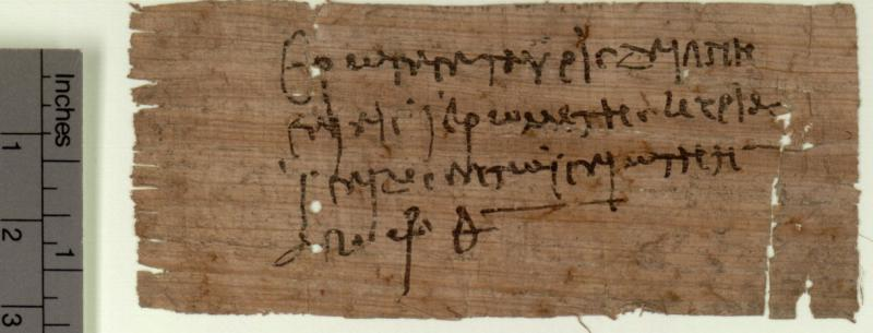 "Papyrus: P.Oxy. 4539 Social life at Oxyrhynchus: ""Tayris asks you to dinner for the offering to our Lady Isis, in the Iseum, on the 8th, from the 9th hour"" (P.Oxy. 4539, 2nd/3rd cent. AD.) © Imaging Papyri Project"