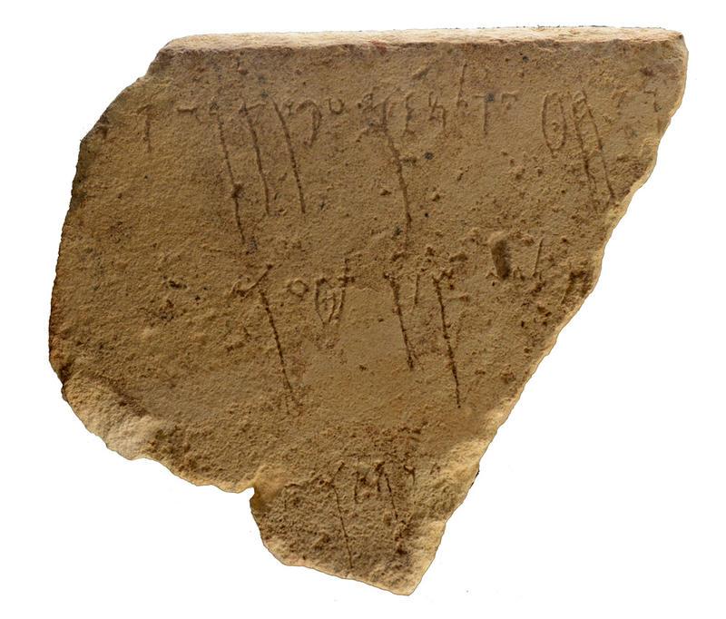 punic abecedary
