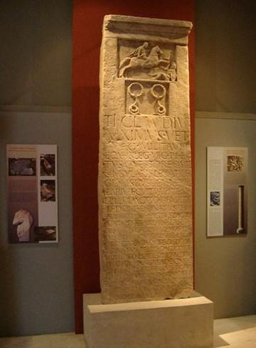 stone inscription from Philippi