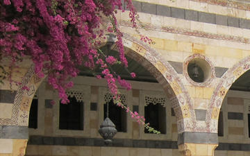 Azam Palace, Damascus