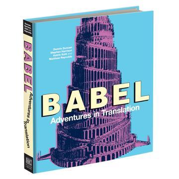 babel adventures in translation cover